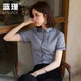 短袖襯衫 短袖襯衫女灰色2020夏天新款韓版白襯衣職業氣質工裝工作服翻領寸【快速出貨】