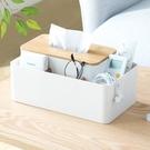抽紙盒 納川創意北歐風簡約家用客廳茶幾多...