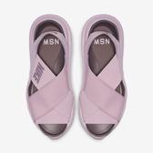 Nike W Praktisk [AO2722-500] 女鞋 涼鞋 拖鞋 輕量 舒適 夏日 穿搭 簡約 套腳 粉紫
