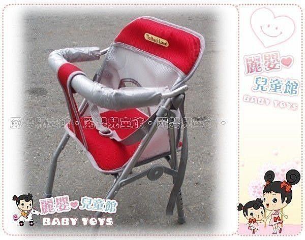 麗嬰兒童玩具館~Mother
