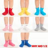 WHY AND 1/2 mini 經典普普熊表情止滑襪 短襪 多色可選