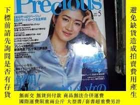 二手書博民逛書店precious罕見2007 5 日文版Y180897