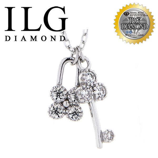 【頂級美國ILG鑽石】八心八箭項鍊- 愛的秘密 - NC170