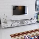 電視櫃 客廳鋼化玻璃伸縮電視櫃茶幾組合套裝小戶型現代簡約臥室迷你地櫃 WJ百分百
