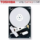 Toshiba 4TB (128M/7200轉/三年保)(MD04ACA400)【刷卡含稅價】