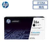 HP CF226A原廠黑色碳粉匣 適用LJP M402/M426(原廠品)◆永保最佳列印品質