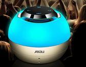 A1藍芽音箱 無線手機通用迷你小音響影響 超重低音鋼炮 igo 薔薇時尚