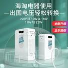 變壓器220v轉110v/100v美國日本電飯鍋 電壓轉換器500w