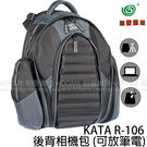 KATA R-106 後背相機包 (24...