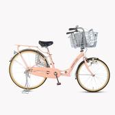 自行車母子車2人帶寶寶單速自行車MB-2226尚毅26寸