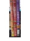 挖寶二手片-C33-正版DVD-日片【Always幸福的三丁目1+2+3/系列3部合售】-(直購價)部份海報是影印