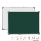 小黑板50*70白板綠板雙面磁性兒童教學家用掛式留言粉筆黑板WD 創意家居生活館