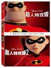 超人特攻隊 1+2 合集DVD 三片裝 | OS小舖