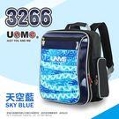 UnMe兒童書包 可調式 寬版背帶 大容量 護脊背墊 MIT台灣製造 鏡面 學生後背包 3266