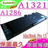 A1321 電池(原裝等級)-蘋果 APPLE A1286(2009),MB985X,MB985ZP,MB986*/A,MB986CH,MB986J,MB986LL,MC118LL