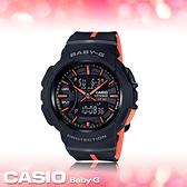CASIO 手錶專賣店 BABY-G_BGA-240L-1A_100米防水_耐衝擊_雙顯女錶