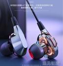 萬利達 A69藍芽耳機頸掛脖式無線跑步運動小型單雙耳入耳頭戴式超 遇見初晴