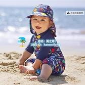 小孩泳衣 兒童泳衣男童防曬泳衣女童寶寶連體游泳套裝速干 風之海