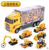 兒童工程消防玩具車模型男童套裝 全館免運