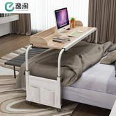 電腦做桌床上雙人筆記本可行動電腦台式桌家用跨床桌懶人床上書桌 卡布奇诺igo