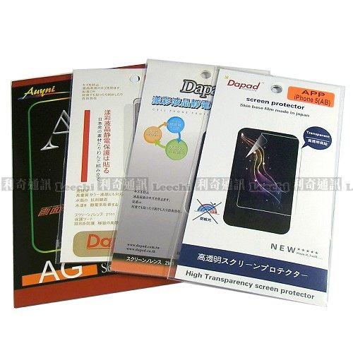 防指紋磨砂霧面螢幕保護貼 LG G Pro Lite D686