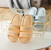 涼拖鞋家用防滑軟底厚底情侶浴室日式拖鞋