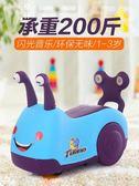 兒童扭扭車溜溜車滑行車寶寶嬰幼兒玩具車帶音樂小孩學步車 【格林世家】