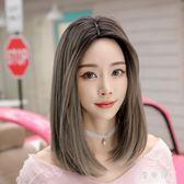 網紅中長發假發女長直發鎖骨發女全頭套式中分修臉整頂自然短發型 QG7395『優童屋』