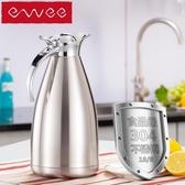 不銹鋼保溫壺真空保溫瓶家用熱水瓶暖水壺瓶歐式大容量 盯目家