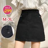 BOBO小中大尺碼【09926】鬆緊鈕扣彈性黑色短褲裙 M-3L 現貨