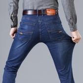 牛仔褲男 夏季薄款彈力男士牛仔褲寬鬆直筒商務休閒青年長褲子男裝淺色男褲 小宅女