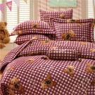 【名流寢飾家居館】米格熊.100%天絲.標準雙人床罩組