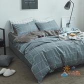 85折免運-床罩四件套北歐ins床上用品四件套磨毛被套床單1.8m床笠被子三件套冬季加厚WY