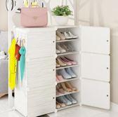 鞋櫃 簡易經濟型組裝塑料防塵鞋架多層省空間 MKS薇薇家飾
