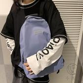 大容量電腦包後背包韓版雙肩包女素色休息百搭旅行包【小酒窩服飾】