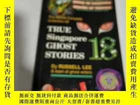 二手書博民逛書店True罕見singapore Ghost stories Bo