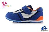 月星童鞋 moonstar矯正機能鞋 Hi系列 機能童鞋 後跟穩定 男童運動鞋 I9679#藍色◆OSOME奧森鞋業