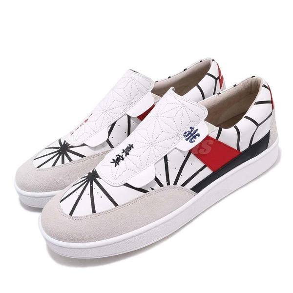 Royal Elastics Pastor JP Limited 休閒鞋白 米白 紅 黑 Truth 真實 漢字標語 男鞋 【PUMP306】 01891091