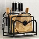 不銹鋼刀架菜板架砧板架刀具收納架子菜刀座廚房用品置物架 黛尼時尚精品