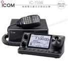 《飛翔無線3C》ICOM IC-7100...