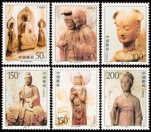 1997-9 麥積山石窟(T)