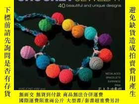 二手書博民逛書店Crochet罕見JewelryY364682 Waejong Kim Interweave Press 出