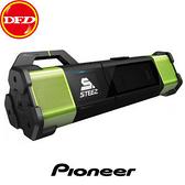 (全新促銷) 先鋒 Pioneer  STZ-D10T-G  ipod/iphone對應便攜式手提音響 跳舞機 公司貨
