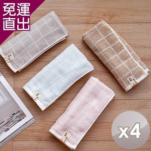HKIL-巾專家 源于自然日系質感蓬鬆無撚紗毛巾 4入組【免運直出】