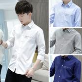七分袖襯衫男短袖中袖半袖五分袖韓版修身帥氣襯衣7分袖青年學生 快速出貨