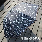 零透光防曬傘超強黑膠防紫外線傘