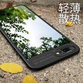 天眼系列 蘋果 iPhone X  6s Plus i7 i6 手機殼 iPhone8 全包 iPhone7 plus  超薄 矽膠套 鏡頭保護 透明殼