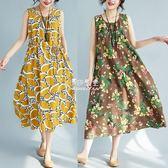 棉麻洋裝  復古寬鬆背心裙民族風大碼亞棉麻吊帶打底碎花無袖洋裝 『伊莎公主』