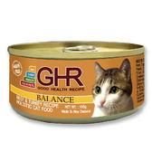 GHR貓用牛肉火雞肉配方主食罐100g
