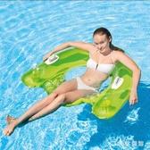 游泳浮床 度假休閒游泳浮排浮床水上漂流沖浪躺椅坐騎游泳圈水上裝備用床LB16271【123休閒館】
